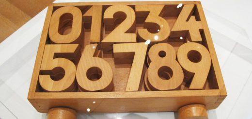 Calcul (Crédit photo : inhabitat)